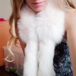 Меховой шарф, Новосибирск
