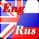 Английский - срочные переводы до 10 стр в день, Новосибирск