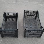 Пластиковые ящики, Новосибирск
