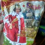 Продам новогодний костюм короля и руссконородный костюм новый, Новосибирск