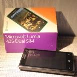 Смартфон Nokia Lumia 435, Новосибирск