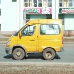 Газели. Грузчики, Новосибирск