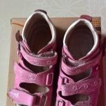 продам детские ортопедические туфли, Новосибирск