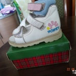 Ортопед. сандалии для девочки р.25 Натур. кожа, Новосибирск
