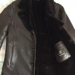 Мужская куртка (кожа, мутон), Новосибирск