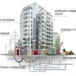 Электрика, отопление, вик, вентиляция, кондиционеры, Новосибирск