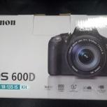 Новый фотоаппарат Canon EOS 600D, Новосибирск