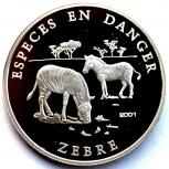 Бенин 1000 франков 2001 серебро. Зебра, Новосибирск