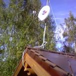 Установка антенн для дачи, Новосибирск