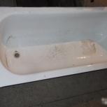 Продам ванну стальную в Академгородке, Новосибирск