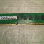 Оперативная память, DDR-3, Новосибирск