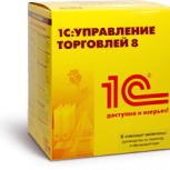 Обучение 1:С Торговля в действующей организации с трудоустройством, Новосибирск