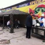 Полевая кухня на день города, Новосибирск