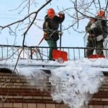 Уборка снега с крыши, Новосибирск