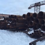 Купим трубы бу, металлопрокат., Новосибирск