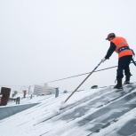 Чистим крыши, Новосибирск