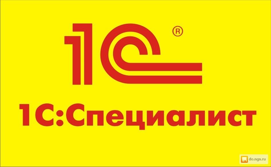 Как подать объявление в нгс новосибирск частные объявления о продаже детских колясок в санкт-петербурге