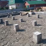 Фундамент., Новосибирск