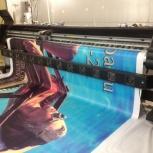 Широкоформатный принтер icontek TW 3306HD 3.2 м, Новосибирск