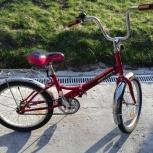 Продаем подростковые складные велосипеды бу, Новосибирск