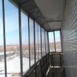 Алюминиевые окна, Новосибирск
