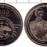 Клуб Нумизмат покупает и продает монеты, Новосибирск