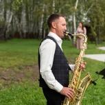 Саксофонист на праздник, Новосибирск