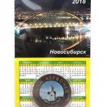 """Россия 2018 """"новосибирск - часовня св.Николая"""" в подарочной упаковке, Новосибирск"""