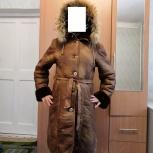 Продам натуральную дубленку., Новосибирск