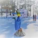 Чучело на Масленицу, Новосибирск