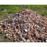 Примем строительный мусор, лом кирпича, бетона, щебень, асфальт б/у, Новосибирск
