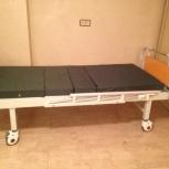 Продается многофункциональная медицинская механическая кровать, Новосибирск