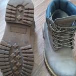 Ботинки carnaby оригинал, Новосибирск