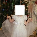 платье нарядное для девочки 3-5 лет, Новосибирск