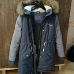 куртка зимняя детская для девочки, Новосибирск