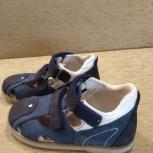 Продам детские сандали на мальчика, Новосибирск
