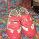 Продам детские кроссовки, Новосибирск