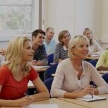 Предлагаем обучение сотрудников организации, Новосибирск