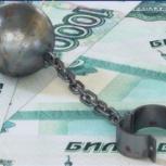 Закрой долг перед приставами, Новосибирск