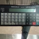Продам весы фасовочные впм-15.2-Ф1, Новосибирск