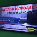 """Огромный монитор 32"""" Samsung md32b FullHD, Новосибирск"""
