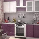 Кухня струна, Новосибирск