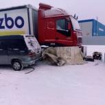 Техпомощь на дороге.Выезд, Новосибирск