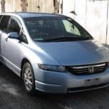 Аренда авто с выкупом Honda Odyssey 2004 г.в., Новосибирск