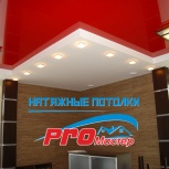 Натяжные потолки от и до, Новосибирск