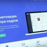Разработка крутых сайтов от студии, Новосибирск