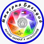 Разработка дизайна любой продукции, виртуальный помощник, IT, Новосибирск