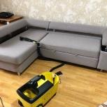 Химчистка мебели, диванов, ковров на дому, Новосибирск