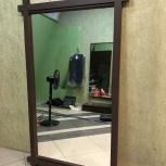 Продам зеркало в деревянной раме, Новосибирск