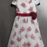Продам детское платье, Новосибирск